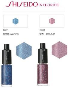 Shiseido Integrate Nail Polishes 2007