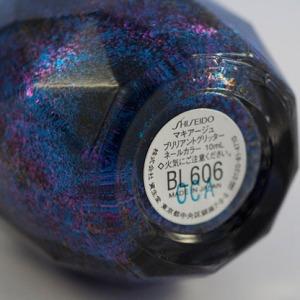 Shiseido Maquillage - B606 bottom