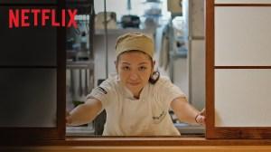 Niki Nakayama