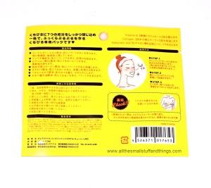 DSCN0106b